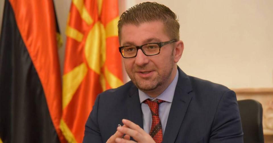 Мицкоски на средба со челни луѓе од германскаа економија, размена на идеи за економската програма на ВМРО-ДПМНЕ