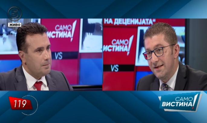 Мицкоски до Заев: Со неоткажувањето од ваквото СЈО ја загрозувате европската иднина на Македонија