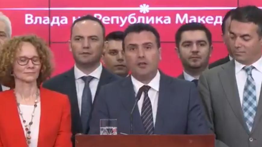 Идентитетот од македонски стана национален