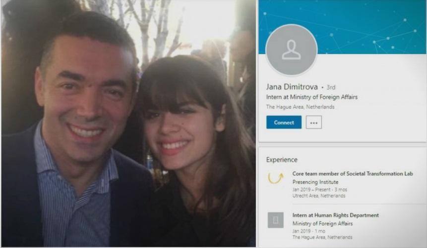 Ќерката на Димитров се пофали дека е ангажирана во МНР (ФОТО)