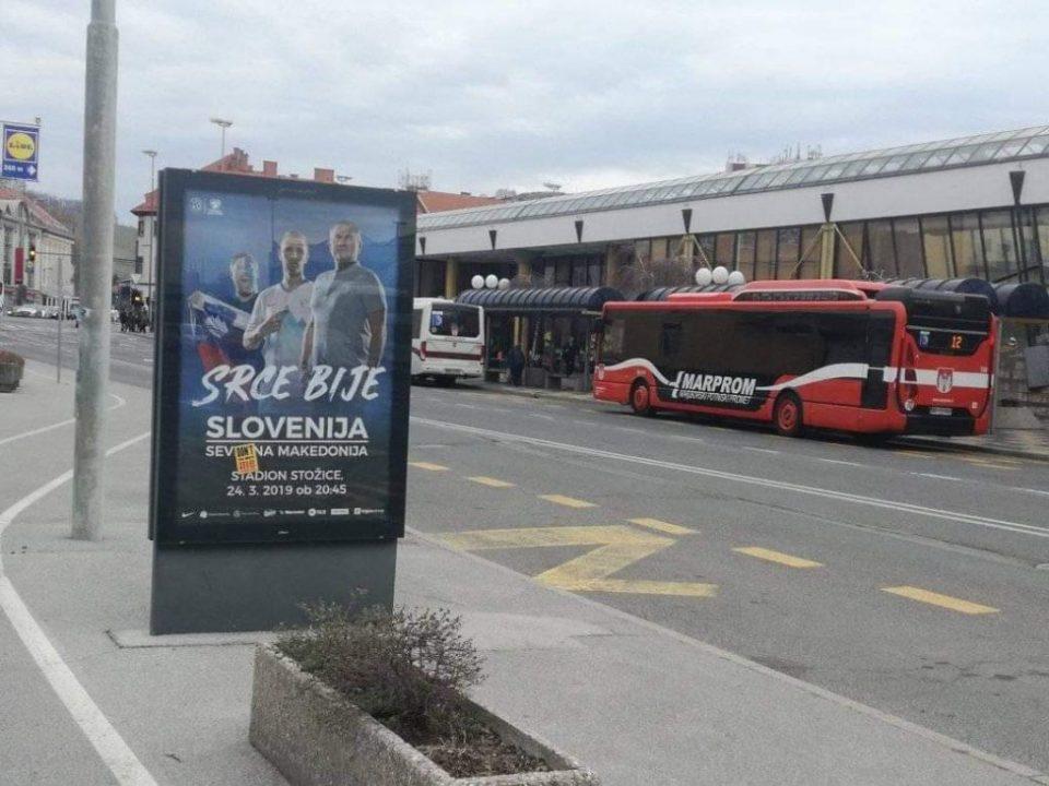 """ФОТО: Македонец ја покрил """"Северна"""" на рекламните паноа низ цел Марибор по повод гостувањето на нашите фудбалери"""