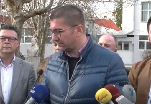 Мицкоски: Сето она кое што денеска и го приредува СДСМ и Зоран Заев на Република Македонија е повеќе од трагично и траорно