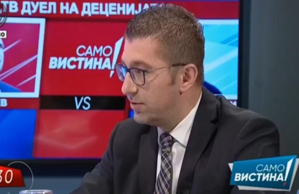 Мицкоски: Заев говорите демагогија за нивото на странските инвестиции