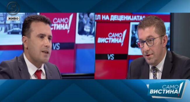 Мицкоски до Заев: Вие се плашите да признаете дека во Грција живеат Македонци