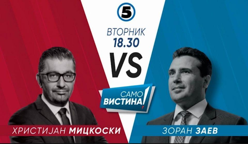 Телевизиски дуел Мицкоски-Заев, вечерва на Канал 5