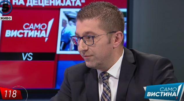 Мицкоски: Да формулираме комисија која ќе испита СЈО како ги троши платите