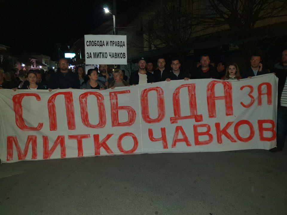"""Масовен протест во Ново Село за драконската казна: """"Слобода за Митко Чавков"""" (ФОТО+ВИДЕО)"""
