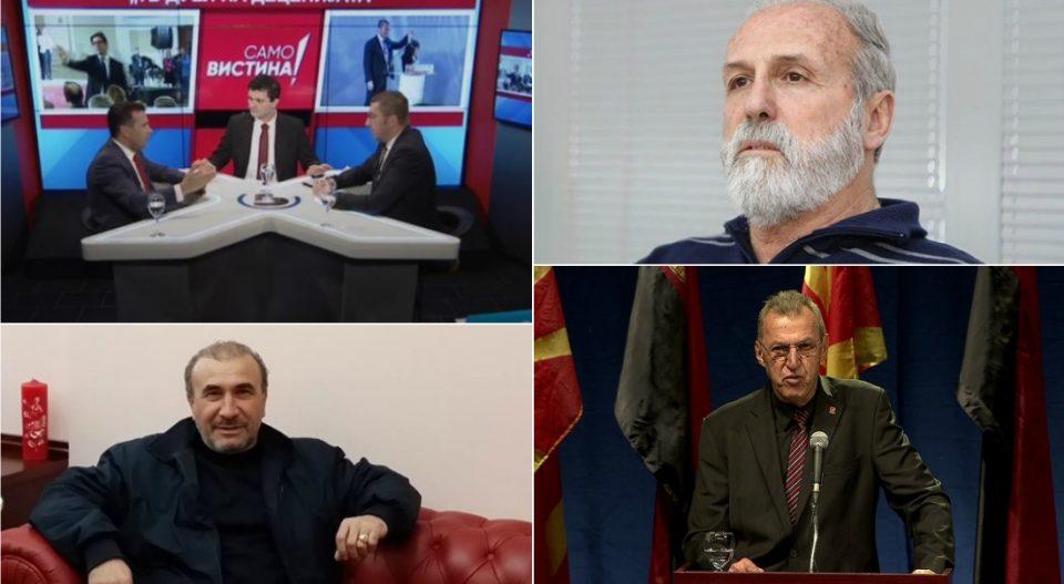 Основачите на партијата со поддршка за Мицкоски: Тој со ставови на државник и патриот, антидржавникот Заев во одбрана на Грција