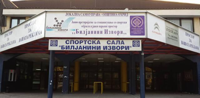 """Пропуст или нов скандал во општина Охрид: ЈП """"Билјанини Извори"""" со лажен годишен финансиски извештај"""