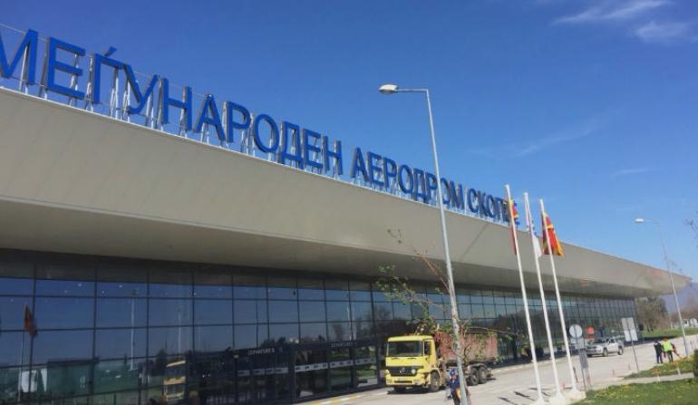 ФОТО: За чипс и вода 355 денари на скопскиот аеродром