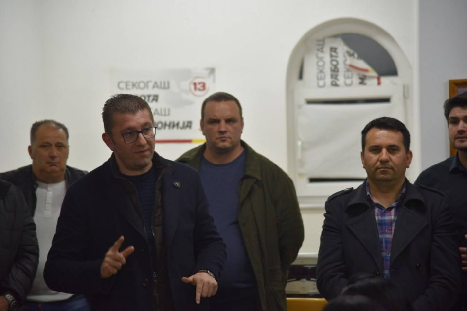 Мицкоски од Ново Село: Битката на ВМРО-ДПМНЕ е за сите граѓани за правда и честитост