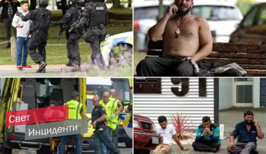 Терор кој го згрози светот: Бројот на убиени порасна на 49, уапсени 4 монструми