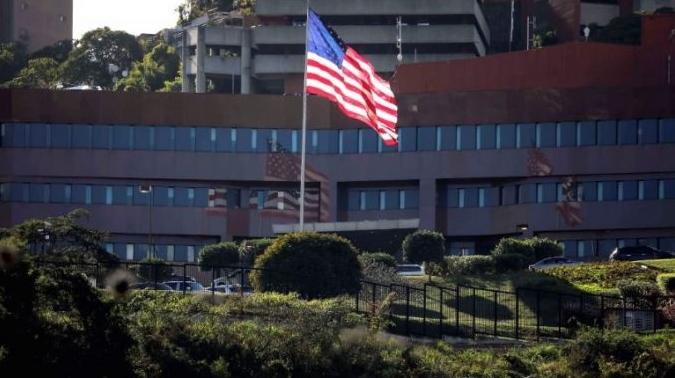 Полицијата започна со иселување на антивоените активисти од Венецуелската амбасада во Вашингтон