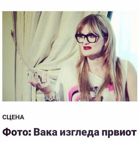 Ја прекрстија во српска пејачка, па пола естрада почна да се мајтапи со Весна Петрушевска: Каролина и Џамбазов со урнебесен коментар (ФОТО)