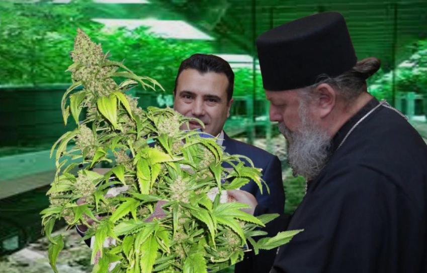 СКАНДАЛ: Владиката Наум отворил фирма за марихуана?! – Заеви му се партнери!