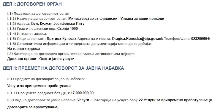 Стоилковски: Заев и неговиот криминоген картел почнаа предизборно да се расфрлаат со парите на граѓаните