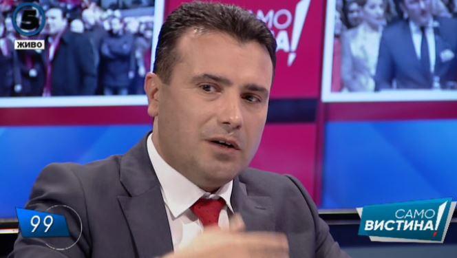 Мицкоски до Заев: Вие Господине Заев се борите за власт и пари