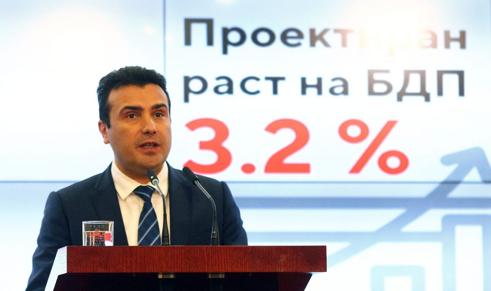 Заев повторно потфрли: Ниските капитални инвестиции го урнаа предвидениот раст на БДП