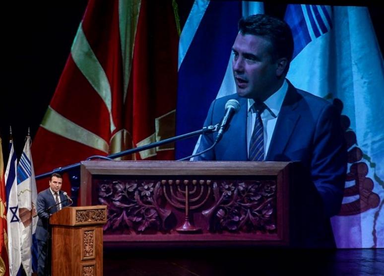 """Заев го нарече Холокаустот """"еврејска традиција"""": Владината служба сакаше да го сокрие, а по реакциите на јавноста тој се извини"""