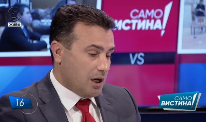 Скандал: Заев не признава дека постојат Македонци во Грција!