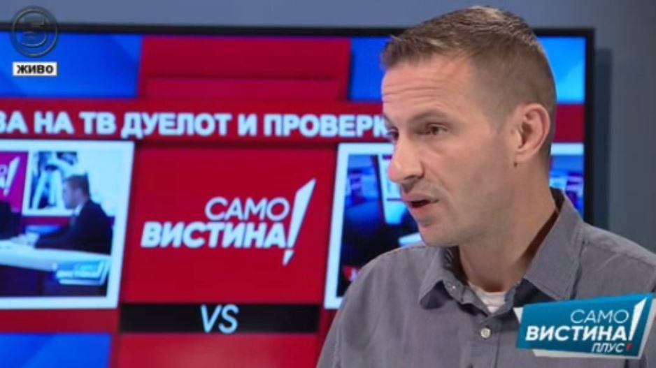 Божиновски: Она што може да го направи опозицијата кога ќе дојде на власт е да види што и како е направено во Договорот од Преспа