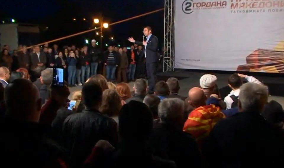Мицкоски: СДСМ и Заев крвнички злоупотребуваа човечки несреќи само за да дојдат на власт