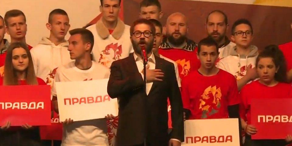 Дурловски: Во согласност со Уставот ни го зедовте најсветото!