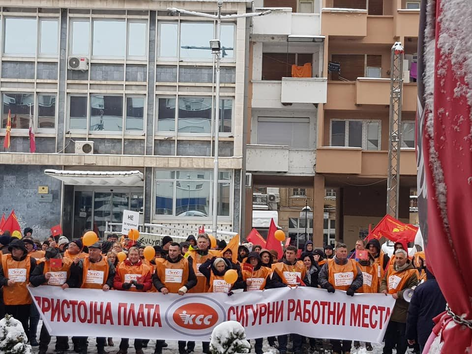 КСС бара зголемување на платите