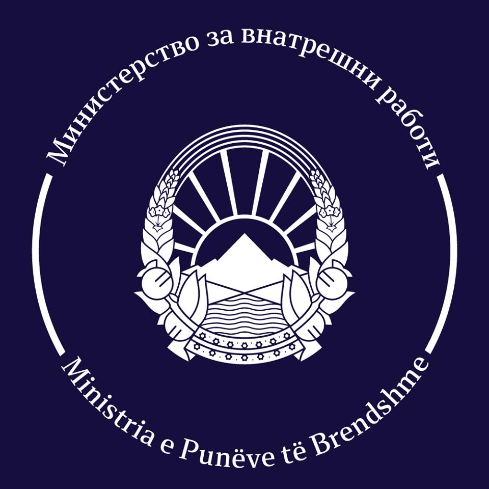 МВР со демант: Не сме запирале автобуси со симпатизери на ВМРО-ДПМНЕ