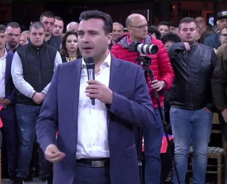 (ВИДЕО) Гаф на Заев, се смееја и неговите поддржувачи: Турците се бореле против Османлиите