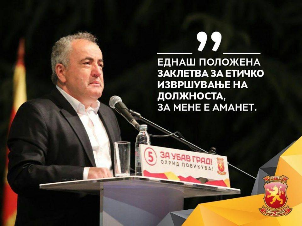 Митре Милошевски со порака до охриѓани