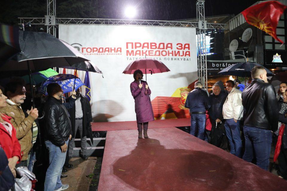 """""""Корупцијата и криминалот царуваат во Македонија и не само што ја загрозуваат правната држава, туку и суверенитетот на Македонија"""""""