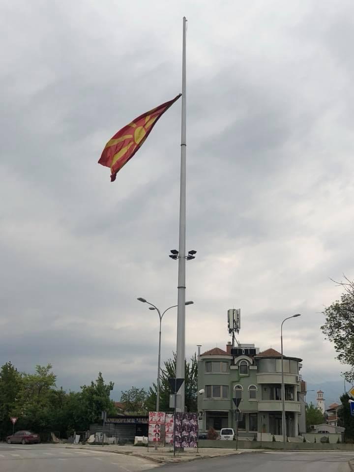 Откачено македонско знаме срамно се вее како закинат партал во Бутел (ФОТО)