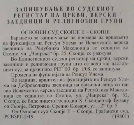 Силјановска за ИВЗ: Селективна правда во корист на политиката на власт