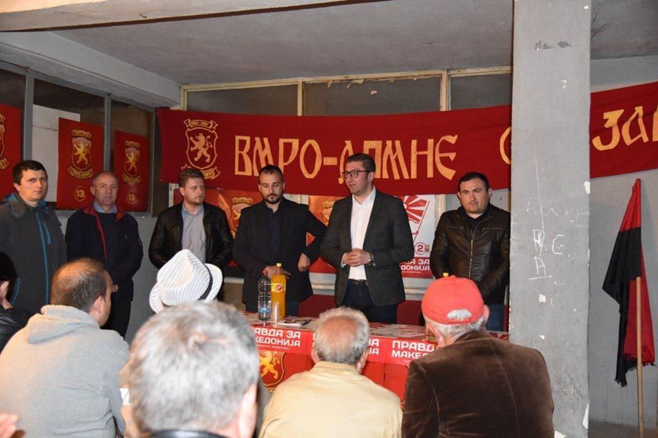 Мицкоски од кочанско Оризари: Земјоделците не се задоволни зошто државата им го потценува трудот- не се плашат и ќе одберат правда за Македонија