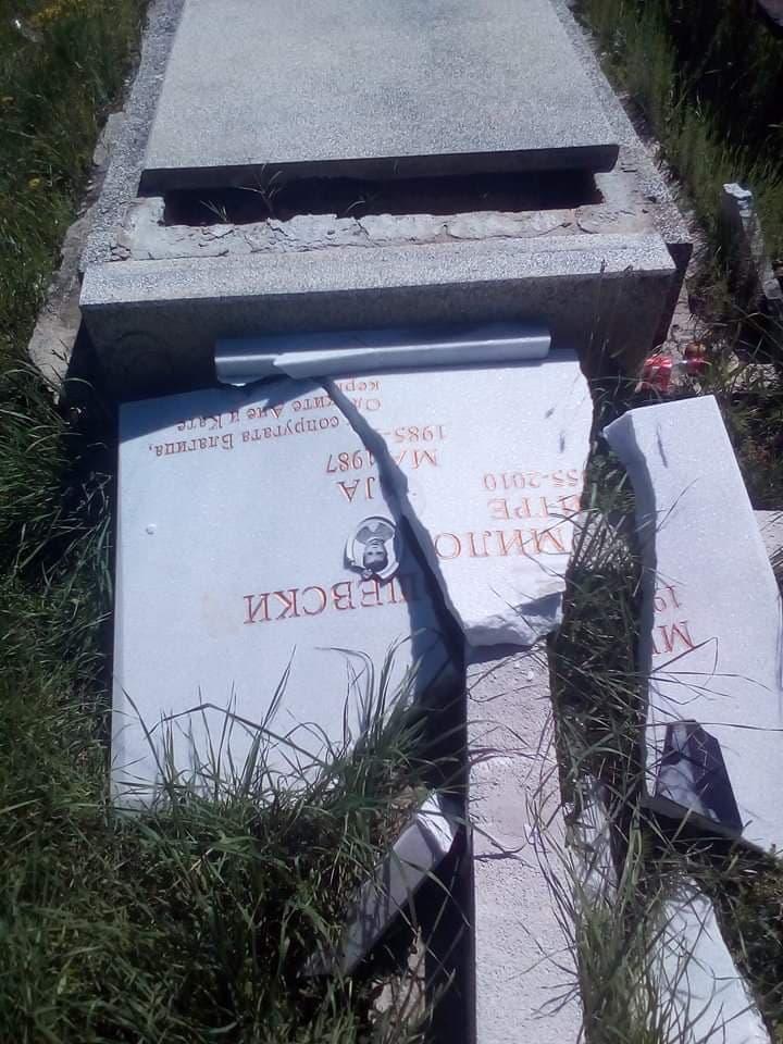 МВР го расчистува случајот за оштетените надгробни споменици во Брњарци (ФОТО)
