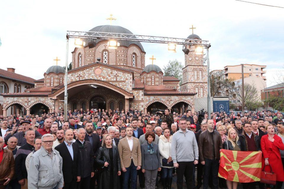 Мицкоски: Без македонизмот нема вредности во иднина
