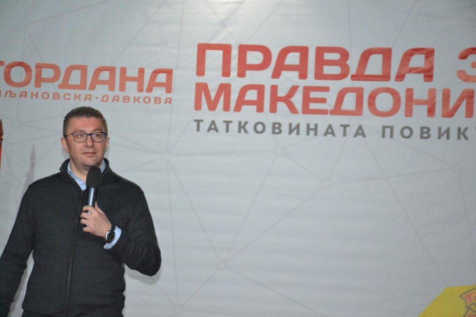 Мицкоски од Радовиш: Да победиме за неа, за Македонија