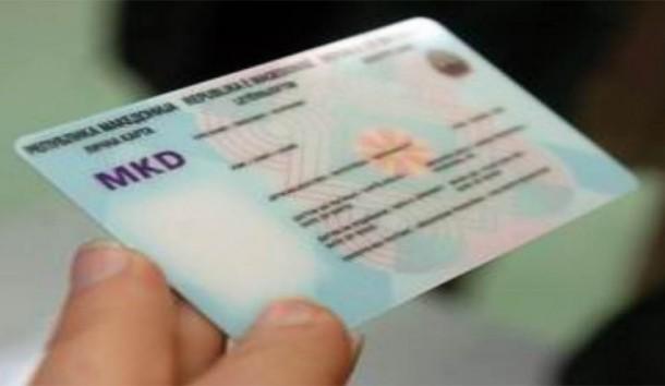 Лични карти можат да се подигнат и на 15 јули