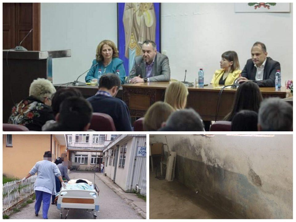 ФОТО: Здравството во Охрид тоне, Филипче агитира за Георгиески