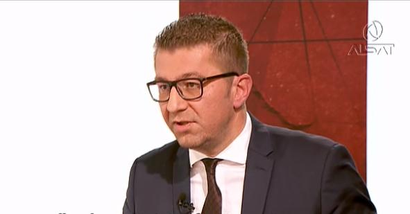 Мицкоски: Сакам да бидеме политичари кои наместо да газат по црвени теписи, ќе се спуштаат со проектите на терен