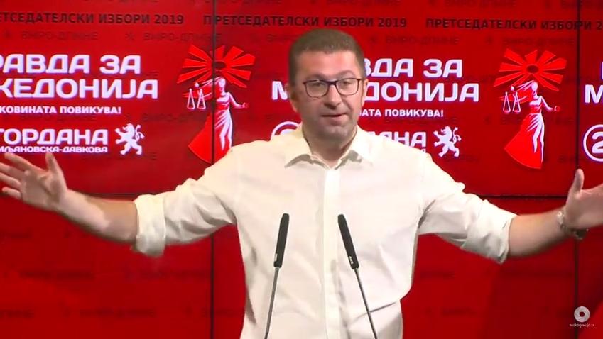 Мицкоски: Победи коалицијата на ВМРО-ДПМНЕ со народот, почна падот на Зоран Заев