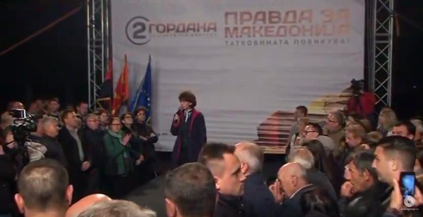 Силјановска од Струмица: Нашата филозофија е кажуваме, помниме, правиме, спроведуваме- нивната е кажувам, заборавам, негирам