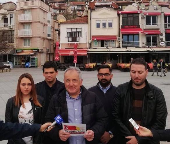 Милошевски: Помина доволно долго време за граѓаните да сфатат дека ветуваниот живот и проектите нема да се реализираат, Охрид заслужува повеќе