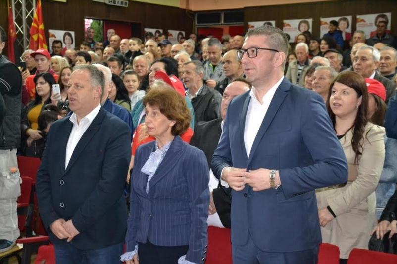 Мицкоски со моќна порака: Изгрева зората на слободата и носи правда во Македонија!