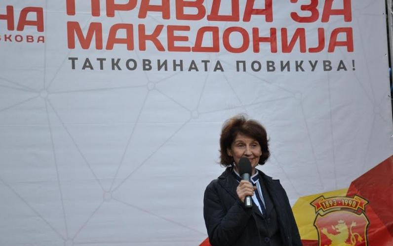 Силјановска: Граѓаните на изборите ќе го делегитимираат ова незаконско и лошо управување на владата на СДСМ и Заев