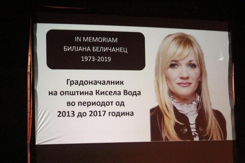 ФОТО: Одржана комеморација за Билјана Беличанец- роднини, пријатели, колеги, соработници се собраа на местото кое е нејзино дело