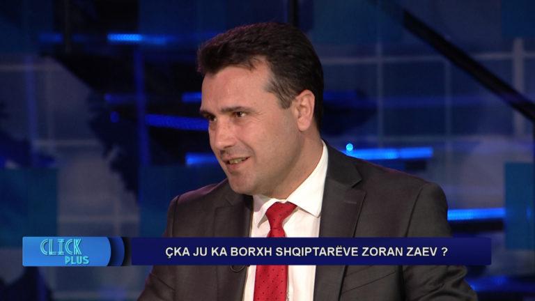 Заев со порака до Блерим Река: Абе не можеш да бараш гласови само од Албанците (ВИДЕО)