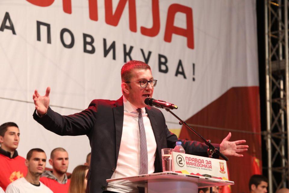 Историски говор на Мицкоски пред Владата: Оваа наша борба е за секој човек во државата