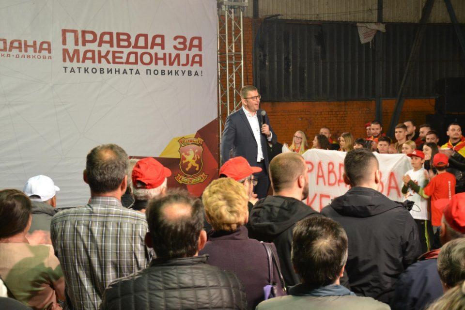 Вие господа од СДСМ чекорите кон иднината со вреќи полни украдени пари, порача Мицкоски од Кичево